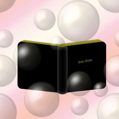 Bubble Bible